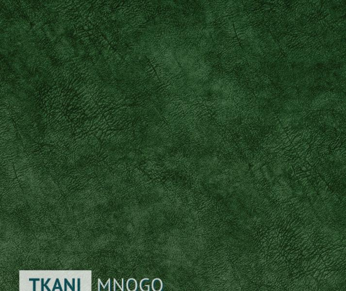 Мебельный велюр зеленый ткань для шитья купить дешево